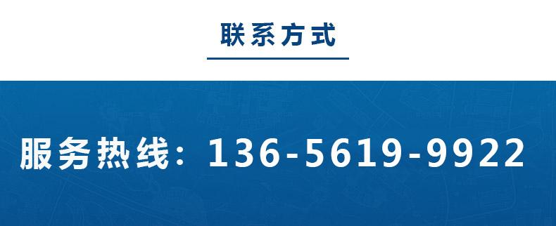 鑫昌源公司电话.jpg