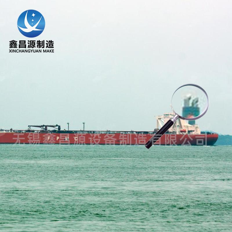 鑫昌源生产的不锈钢烟囱在FPMC公司油轮上的应用.jpg