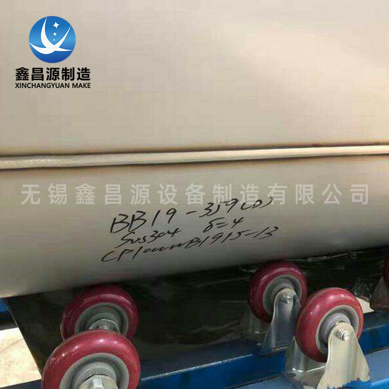 自动焊圆管2.jpg