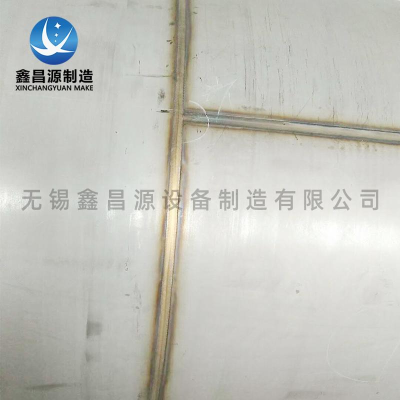 不锈钢储罐-焊缝.jpg