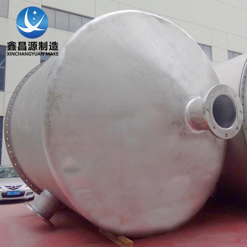 不锈钢蒸发罐